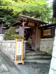 Furukawa_bekkan_gaikan_2