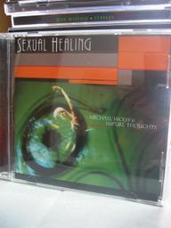 Sexual_healing_2