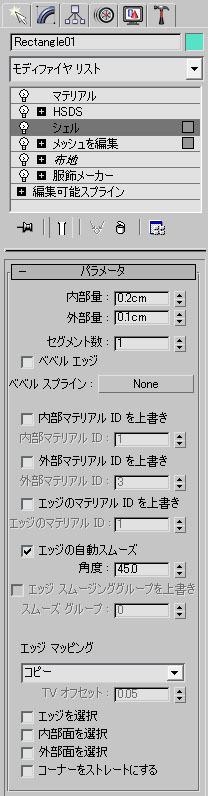 Vinus97_2_2