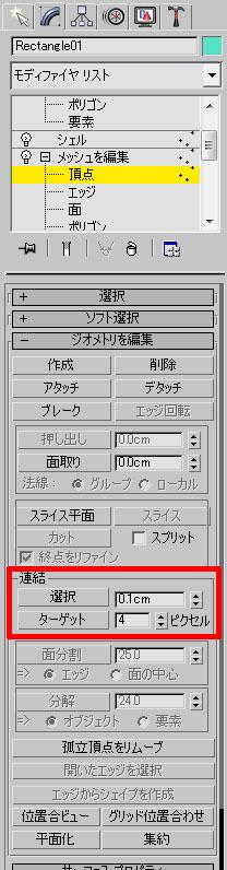 Vinus97_5