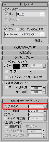 Shadow10