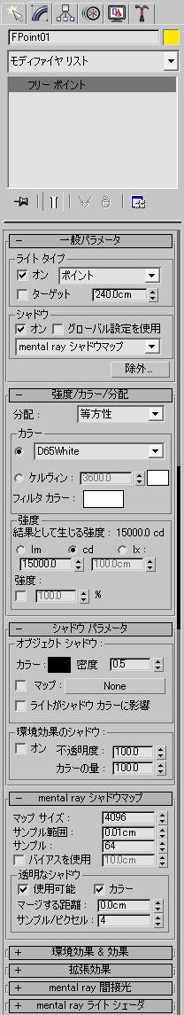 Shadow22_3