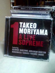 Live_supreme