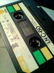 Daiei_tape