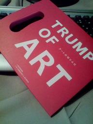 Trump_of_art