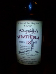 Kingsburry_strathisla