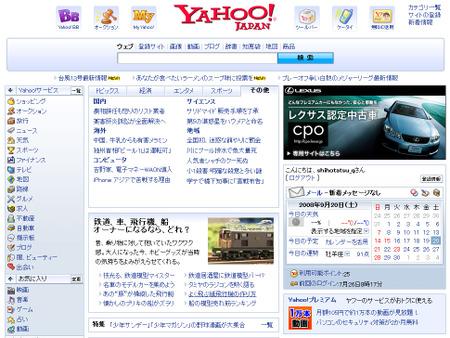 Yahoo_top