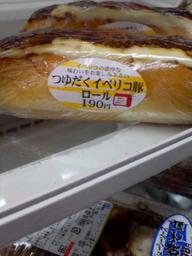Tsuyudaku_tte