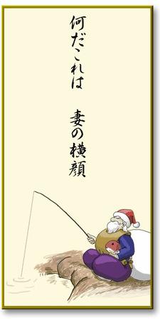 Tsumanoyokogao