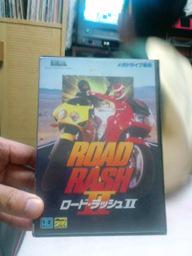 Road_rash_2