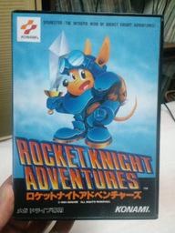 Rocket_knight