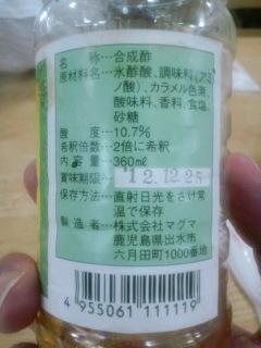 Pap_00850001