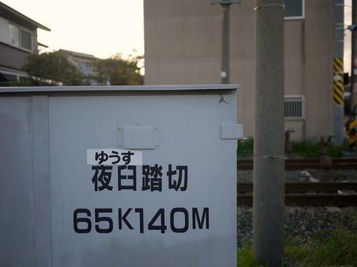 P1210498_r