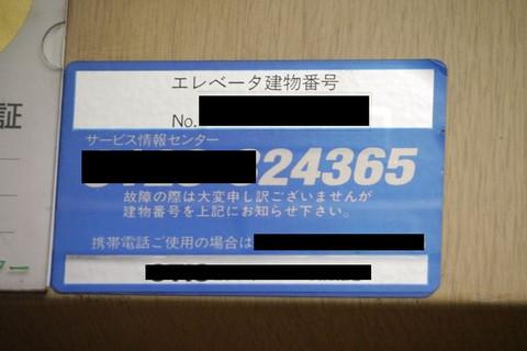 P1070951_r