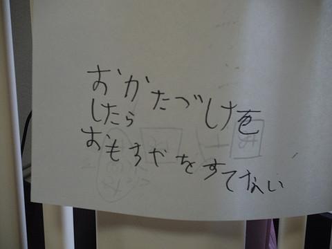 Imgp8958_r