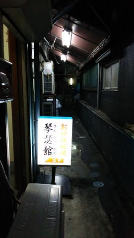 Dsc_0086_r