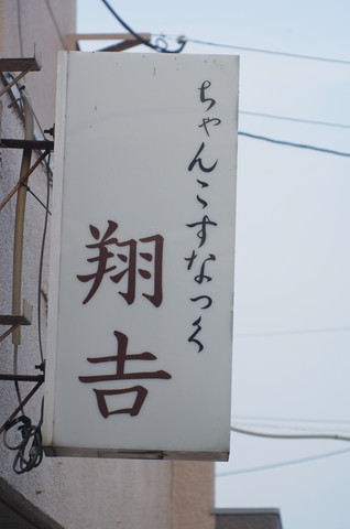 R0023787_r