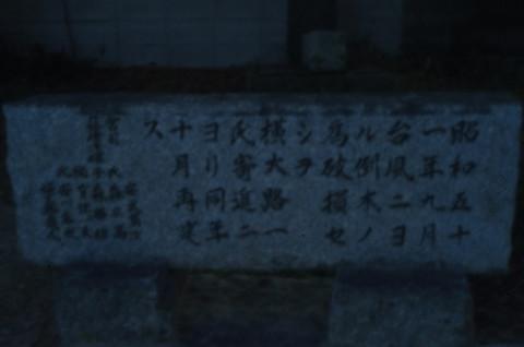 R0025032_r