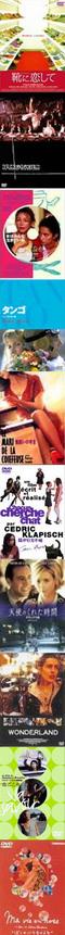 favorite_movies_2