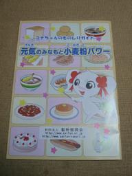 Kona_book