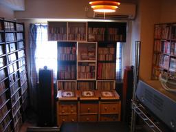 Listening_room_front