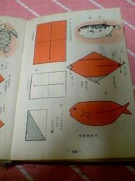 Origamizensho05
