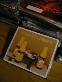 Yellow_magic