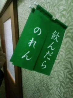 ダジャレ大国日本