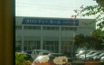 ダジャレ大国日本 その5