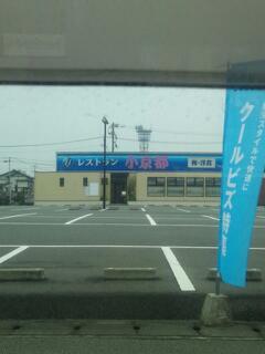 小京都感。