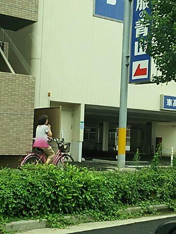 人から自転車へのグラデーション。