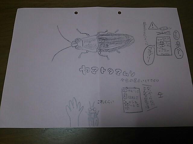 琵琶湖博物館にて。