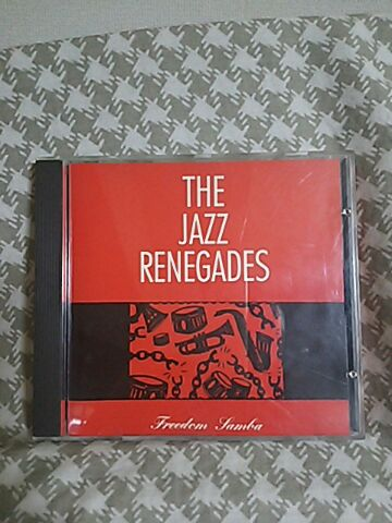 【買ったら聴こう00008】Freedom samba/The jazz renegedes