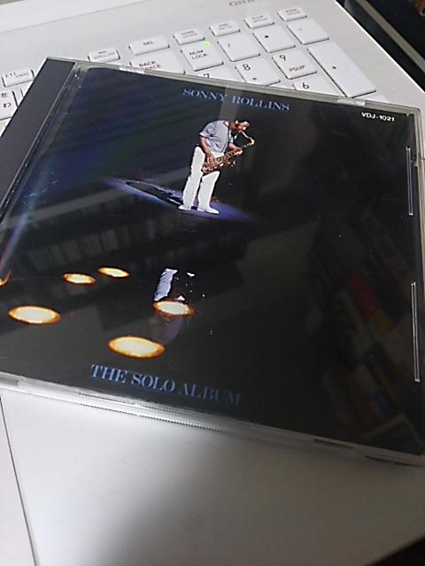 【買ったら聴こう00011】The solo album/Sonny Rollins