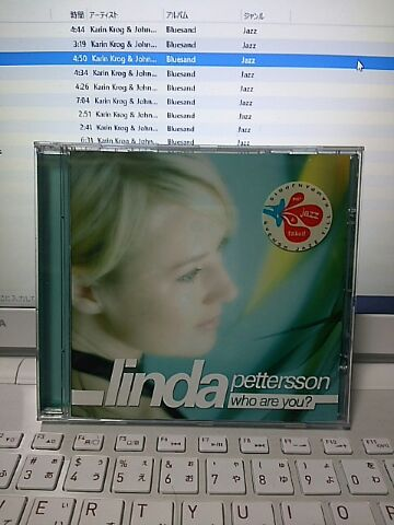 【買ったら聴こう00023】Who are you?/Linda Petersson