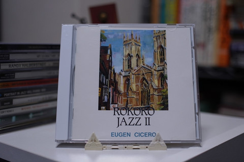 【買ったら聴こう00027】Rokoko jazz II/Eugen Cicero