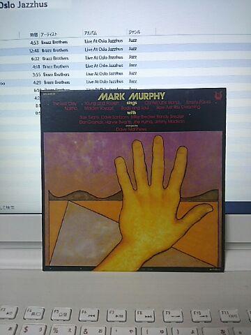 Mark Murphy sings