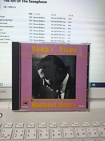 【買ったら聴こう00039】Hamp's piano/Hampton Hawes