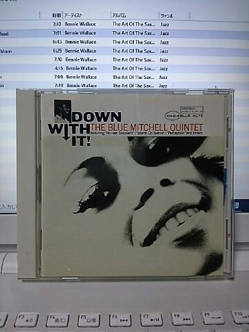 【買ったら聴こう00040】Down with it/Blue Mitchell