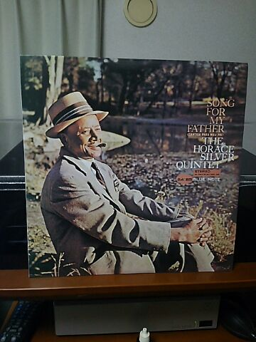 【買ったら聴こう00051】Song for my father/Horace Silver