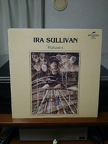 【買ったら聴こう00052】Horizons/Ira Sullivan