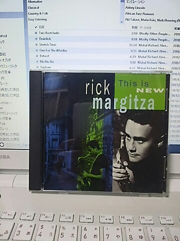 【買ったら聴こう00061】This is new/Rick Margitza