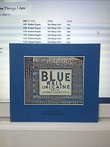 【買ったら聴こう00064】Blue wail/Uri Caine