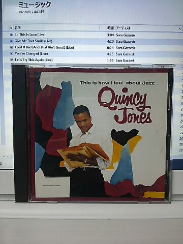 【買ったら聴こう00080】This is how I feel about jazz/Quincy Jones