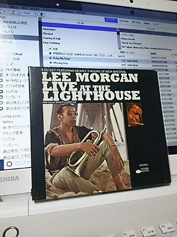 【買ったら聴こう00083-85】Live at the Lighthouse/Lee Morgan