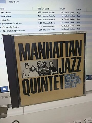 【買ったら聴こう00086】Manhattan Jazz quintet