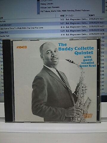 【買ったら聴こう00124】Bobby Collette quintet with Irene Kral
