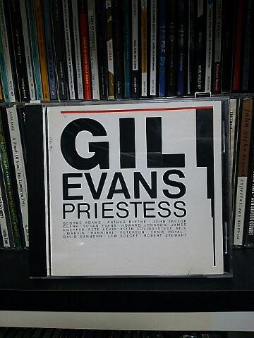 【買ったら聴こう00126】Priestess/Gil Evans