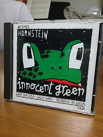【買ったら聴こう】Innocent green/Michael Hornstein