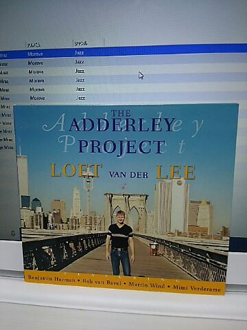 【買ったら聴こう00131】The Adderley project/Loet Van Der Lee